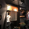 【焼肉】じゅん亭 (塚口)