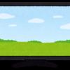 パナソニック 液晶テレビ TH-49GX855 を購入しました!感想を書くブログ
