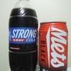 強炭酸コーラ飲み比べ!