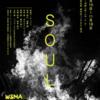 国内外の芸術家達が織りなす非日常的な空間【WSMA ~SOUL~ in ごせまち】(御所市)