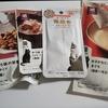◆乳製品嫌い