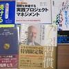 メルマガ登録会員限定プレゼント2685冊目