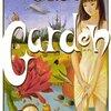 古屋兎丸『Garden』