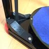 3Dプリンター (Zonestar D810) を補強する