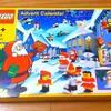 【LEGO】押入れの奥から「4924:アドベントカレンダー」の箱が出てきた!