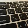最近たまにキーボードとトラックパッドが応答しなくなるんだけど・・・ - Mavericks Hacks