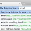 アドレスバーから素早くチケットを検索する Redmine My Search Plugin を公開しました