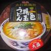 明星 太打製麺所 三色揚玉うどん 90+税円