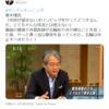 青木理氏 市民が望まないオリンピック 2021年5月2日