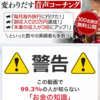 【新発想!】ギャンブルから学ぶ人生とは?!