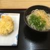 かけうどんと豆腐の天ぷら