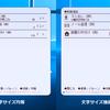 プラグイン「最後にやったのがいつかを記録するプラグイン」更新(ver0.04)