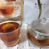 プーアル茶【茶流痩々】の口コミ!ダイエットのリバウンド防止に