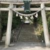 【大分県佐伯市】五所明神社