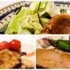 超簡単 野菜の付け合わせレシピ 3品