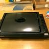 Panasonic IHホットプレート KZ-HP1100-K レビュー