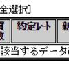 ループイフダンの実績公開(7/15~7/19分)!