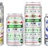 キリン『淡麗』シリーズの冬のデザイン缶が数量限定で登場!!