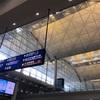 ♡ 空港到着 香港ディズニー 日帰りの旅 ♡
