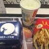 【マクドナルド】満月チーズ月見バーガー食レポ【期間限定販売】