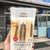 ローソン覚王山店