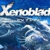 『ゼノブレイド2』Collector's Edition付属のサントラCD、曲目リストが公開