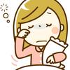 【睡眠不足は倍返し以上のしっぺ返しが!】所得に影響するって気づいてました?
