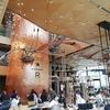 Starbucks Reserve Roastery  Tokyo に行ってみた! オープンから約5ヵ月の混雑状況やドリンクは?