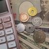 【家計報告】12月度の家計収支報告!資産500万円の目標は達成したが収支の方は…