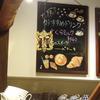 北小金の「ルーエプラッツ・ツオップ」でパン屋の朝食㉛。
