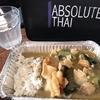 ダッカの美味しいもの【デリバリー】Absolute Thai