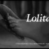 ロリータ (1962)