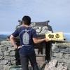 【山の日記念】2016年8月11日 剱岳 早月尾根コース ~ドMはやっぱり辛い場所がすき♡~