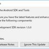 Google Play Instant Development SDK(revision 1.5.0)のアップデートがエラーで失敗する場合の対処方法