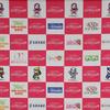 乳がんを考えるイベント「ピンクリボン愛フェス2017 in 一宮西病院」を開催しました