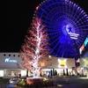 エキスポシティのオービィ大阪と観覧車の割引きセットチケットがお得だったよ!