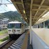 夏の東海道線ぶらり旅vol.1