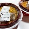590円→290円でゲットだぜ!@「なか卯」の『濃厚チーズの親子丼』