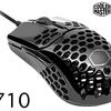 Cooler Master MM710 肉抜き超軽量ゲーミングマウス