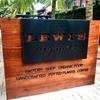 【タンゲラン】緑豊かなカフェ&雑貨店|Lewi's Organics