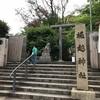 2018.4.30 大阪 【堀越神社 住吉大社】