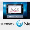 Netwalker(PC-Z1)のバッテリーを復活させる(バッテリーセル交換)