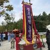 韓国の10月のお祭り「正祖大王陵行次」って?