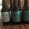 クラフトビール TOKYO WHITE