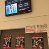 2018年9月4日「5th Album『OH YEAH』Release Tour 初日 HERE フリーワンマンライブ〜ロック現場主義〜」