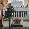 【怪奇】閉店したはずの池袋「TSUTAYA AKビル店」実はひっそり営業中