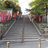 2017奈良の旅  Ⅰ ~ 奈良へのご縁をいただいた興福寺  不空羂索観音(ふくうけんさくかんのん)様