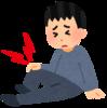 "【J2リーグ第4節""松本対千葉""】策士反町の戦略に陥り敗戦。連敗を避けるため、次節はより全力で!"