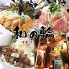 【オススメ5店】針中野・長居・西田辺・西成区・住吉(大阪)で味わえる串カツ のお店