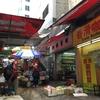 LCCで行く香港6 楽しい食材店巡り